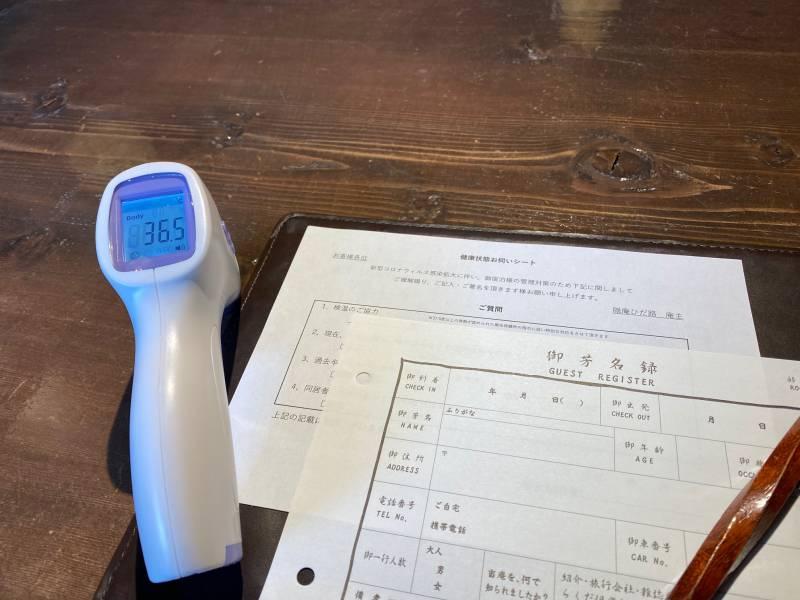 INでの検温・問診表記載