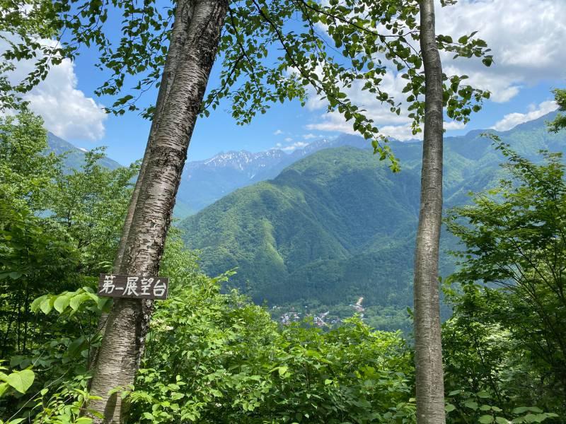 福地山トレッキングルートの整備へ
