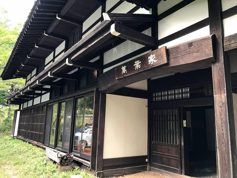 福地温泉に新しいパブリックスペースがOPEN!