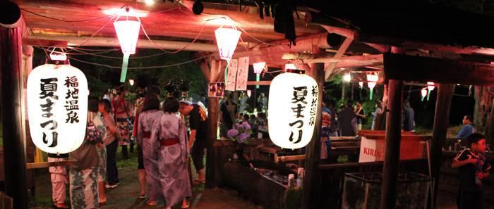 もうすぐ「福地温泉夏祭り」。