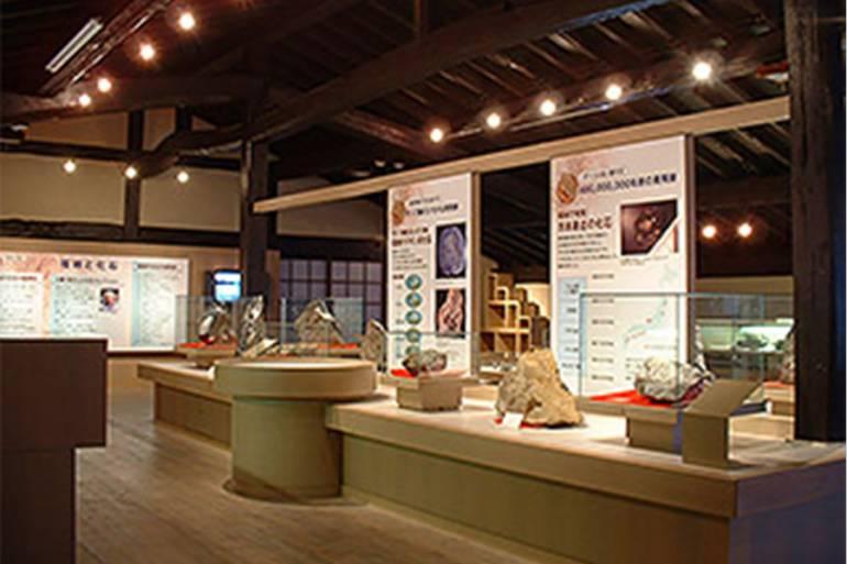 福地化石館