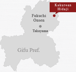 Kakurean Hidaji Official Website Guest Rooms With