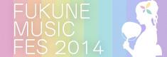 FUKUNE MUSIC FES